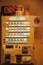 Vending machine ramen
